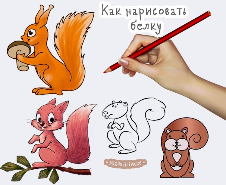 Красивый рисунок пенек для детей 016