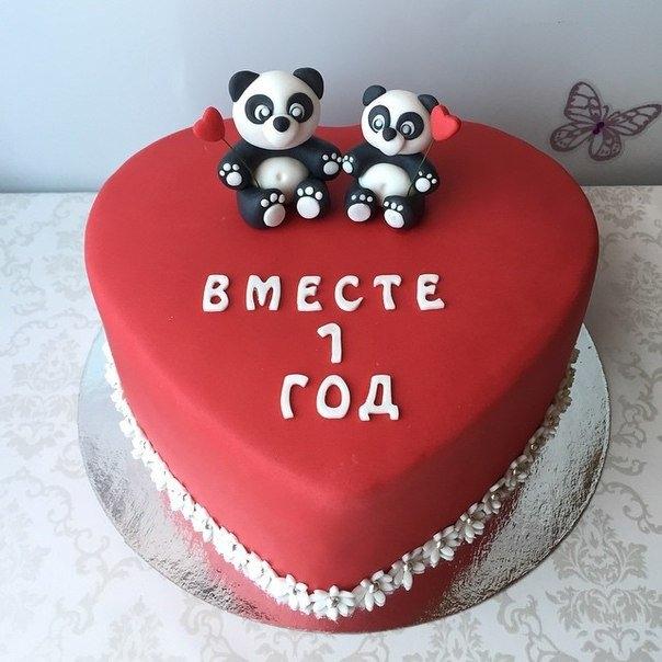 Красивый торт вместе 7 лет   фото 002