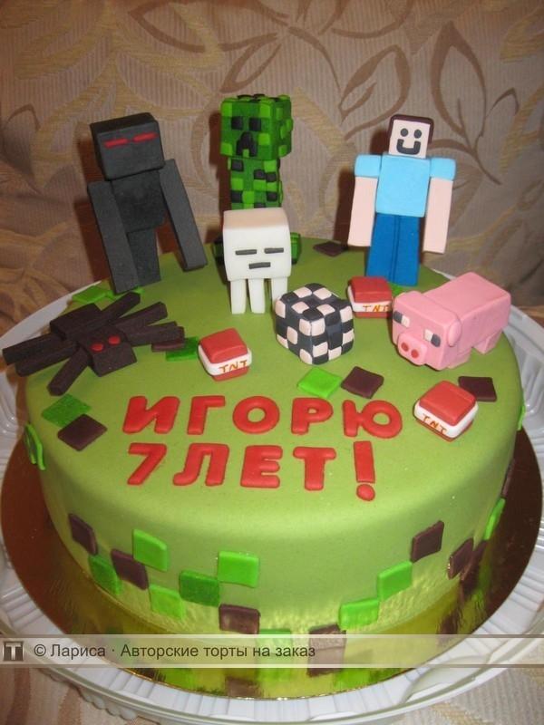 Красивый торт вместе 7 лет   фото 012