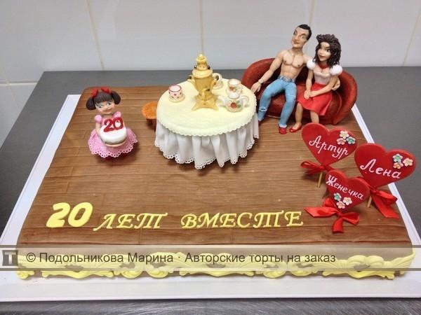Красивый торт вместе 7 лет   фото 014