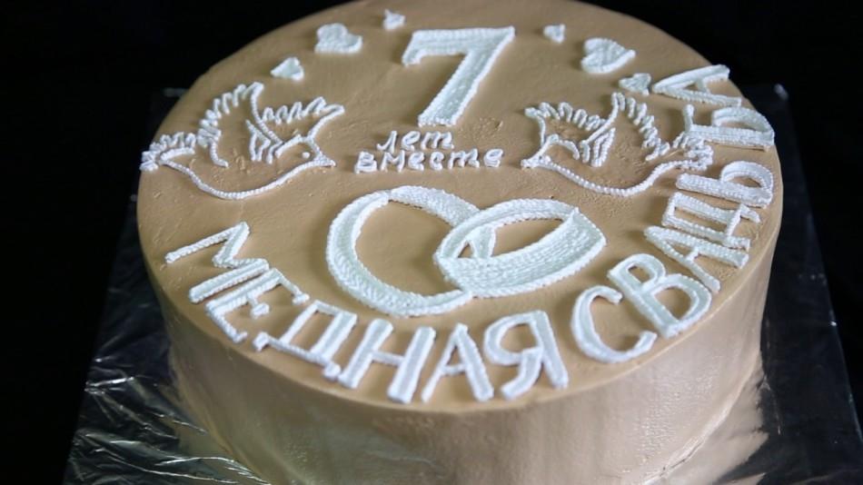 Красивый торт вместе 7 лет   фото 017