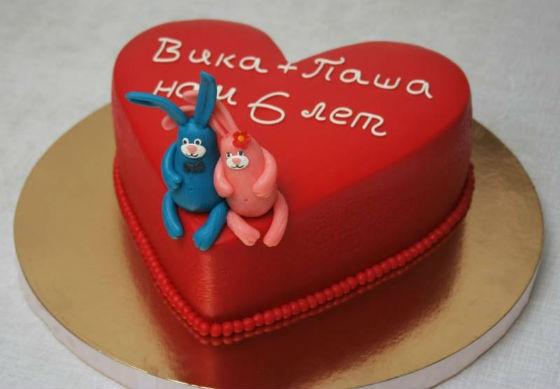 Красивый торт вместе 7 лет   фото 018