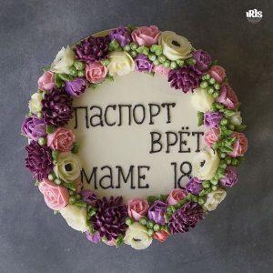 Красивый торт на день рождения маме   фото 025