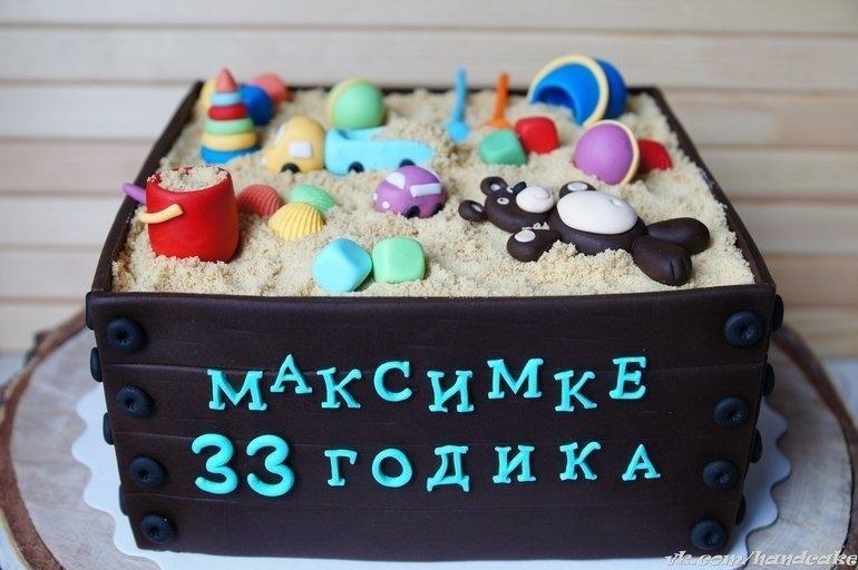 Красивый торт 33 года мужу   фото003