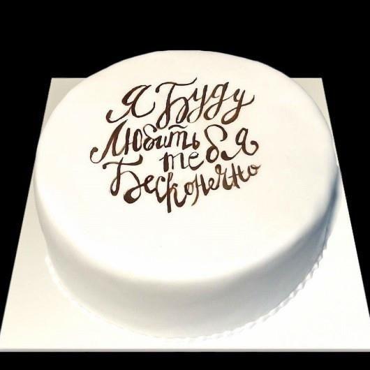 Красивый торт 33 года мужу   фото008