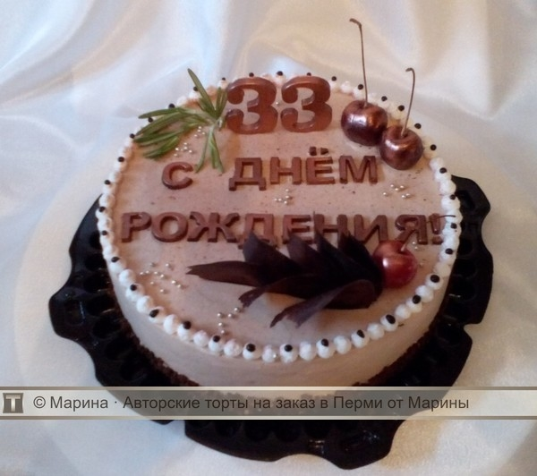 Красивый торт 33 года мужу   фото015