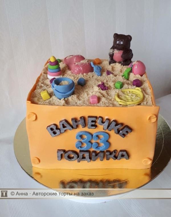 Красивый торт 33 года мужу   фото021