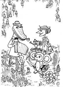 Крокодил Гена и его друзья   рисунки для детей (22)