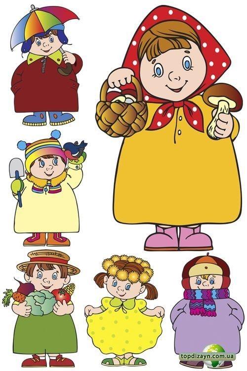 Кукла картинка для детей на прозрачном фоне 021