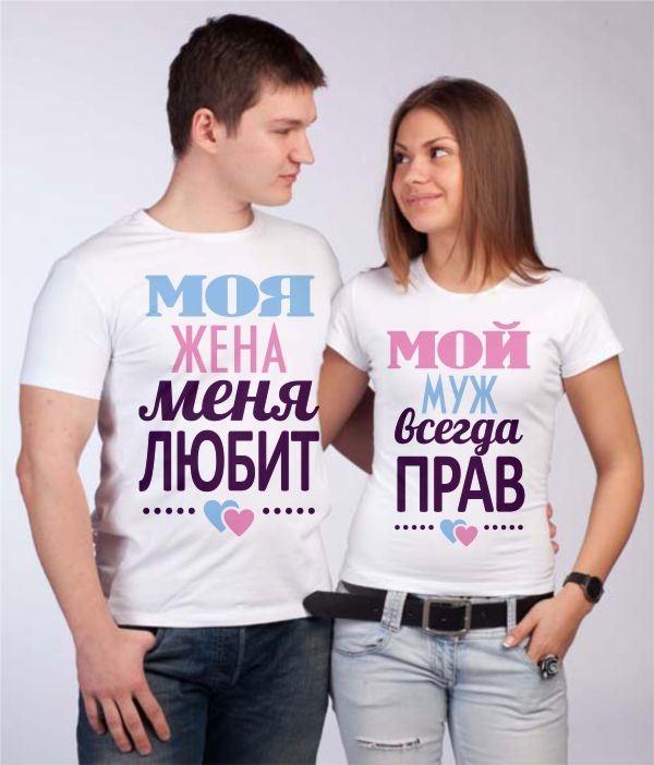 Любовные картинки для жены от мужа с любовью с надписями