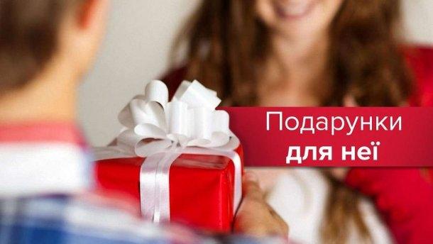 Любимой девушке фото подарок   подборка 011