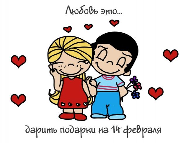 Любимой девушке фото подарок   подборка 015