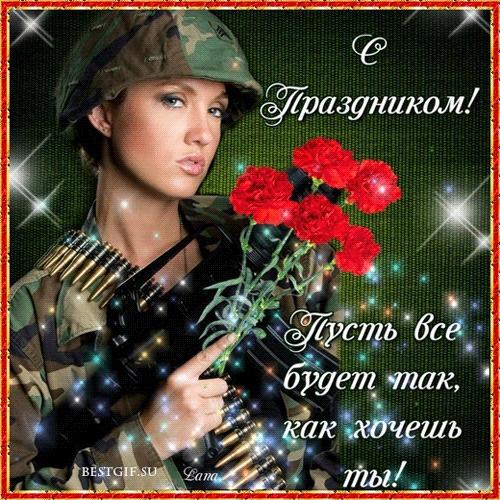Любимому в армию картинки и открытки017