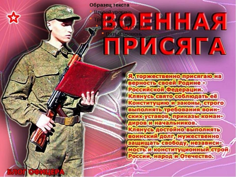 Любимому в армию картинки и открытки019