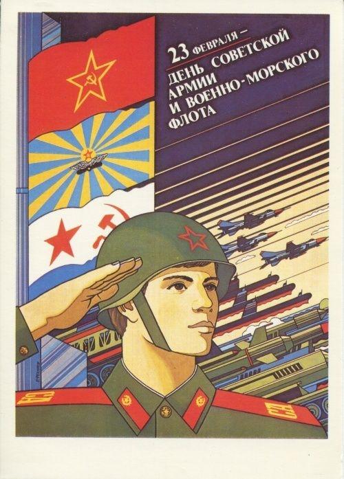 Любимому в армию картинки и открытки022
