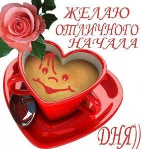 Любовные открытки для любимой с добрым утром   сборка (24)