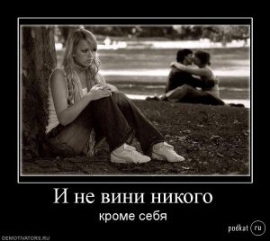 Любовь и разлука картинки интересные и красивые 026