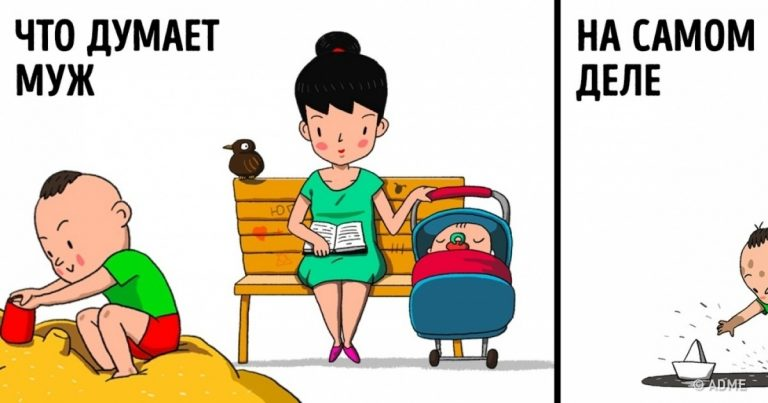 Мамочки в декрете картинки смешные