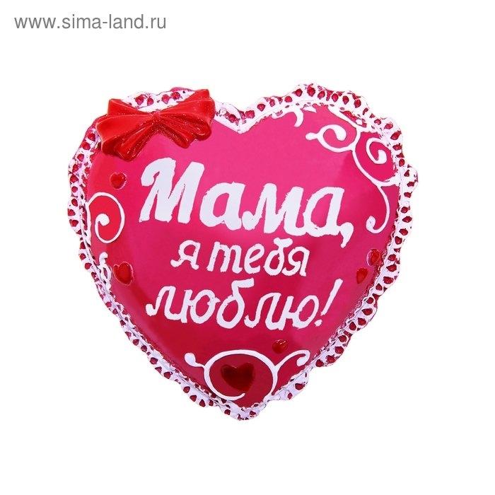 Красивые картинки для мамы с надписями в сердечках