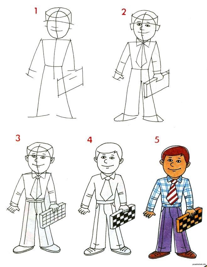 Мамы и папы рисунок для детей 014
