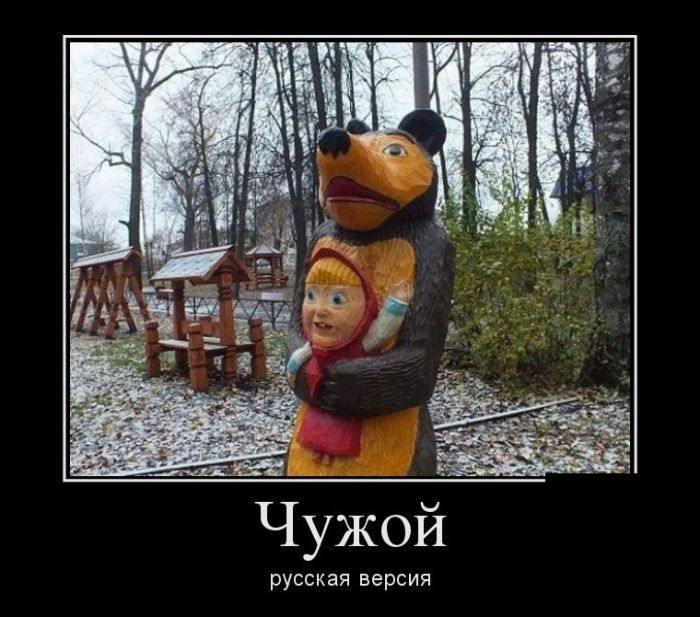Маша и медведь демотиваторы   подборка 003