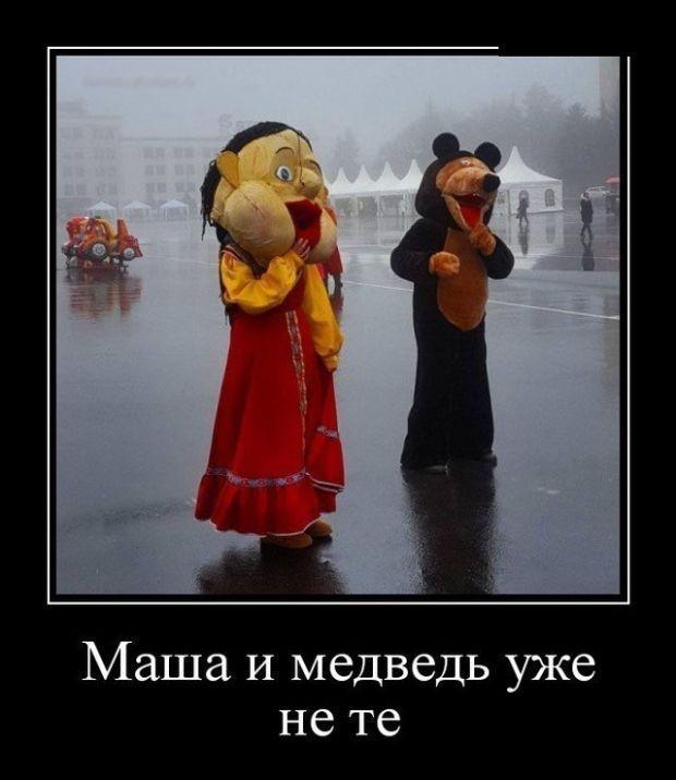 Маша и медведь демотиваторы   подборка 007