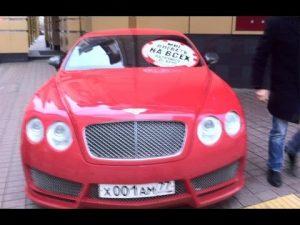 Машина Павла Воли фото и картинки   подборка 024
