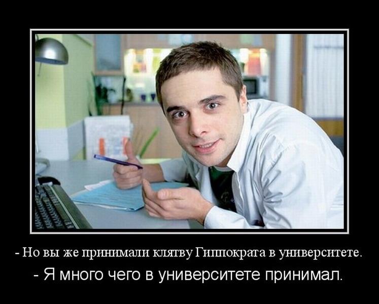 Медсестры мемы и картинки приколы003