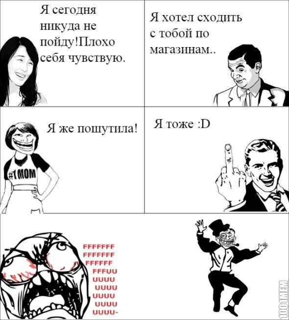 Медсестры мемы и картинки приколы004