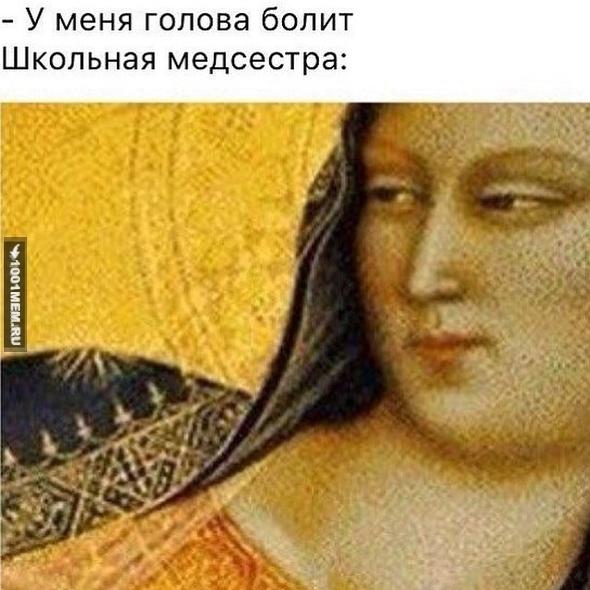 Медсестры мемы и картинки приколы007