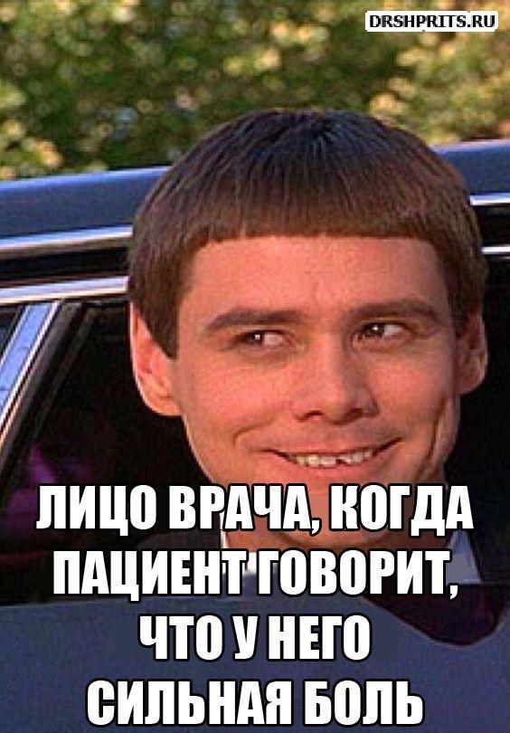 Медсестры мемы и картинки приколы009
