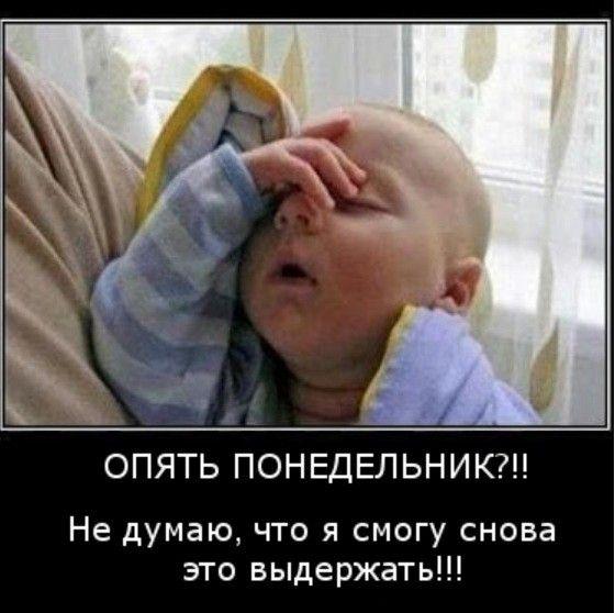 Медсестры мемы и картинки приколы014