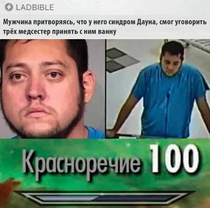 Медсестры мемы и картинки приколы018