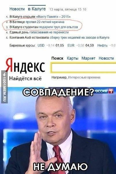 Мемы про работу на заводе   картинки 010