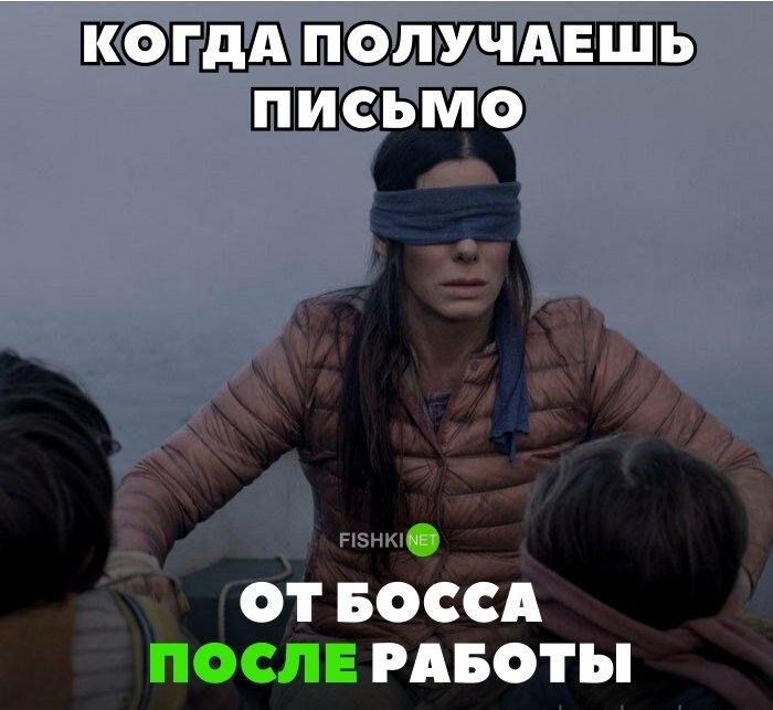 Мемы про работу на заводе   картинки 014