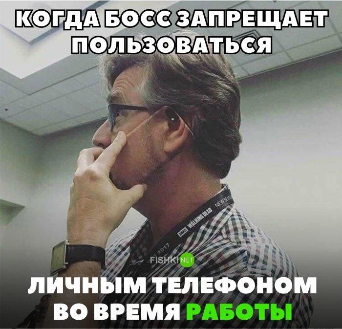 Мемы про работу на заводе   картинки 015