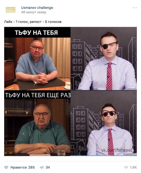 Мемы про работу на заводе   картинки 018