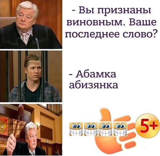 Мемы про работу на заводе   картинки 021