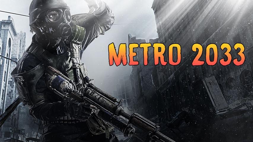 Метро 2033 фото игры   подборка005