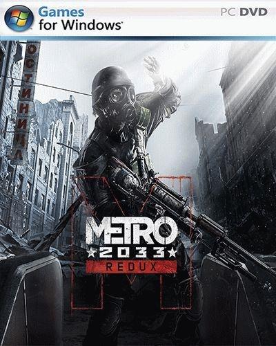 Метро 2033 фото игры   подборка018