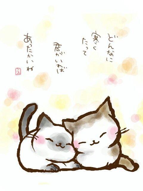 Милые картинки для срисовки котята 010