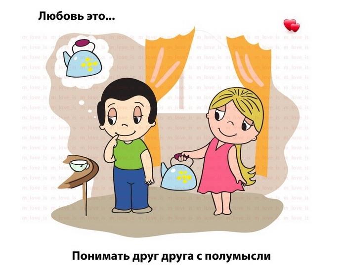 Милые картинки любовь и ласка 012