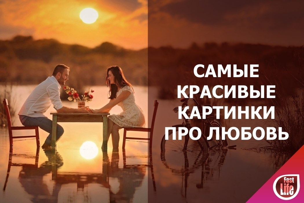 Милые картинки любовь и ласка 019