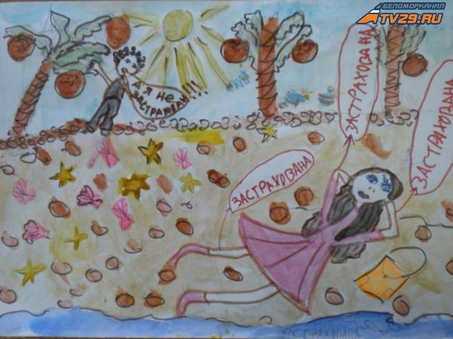 Мой лучший учитель рисунок и картинки 004