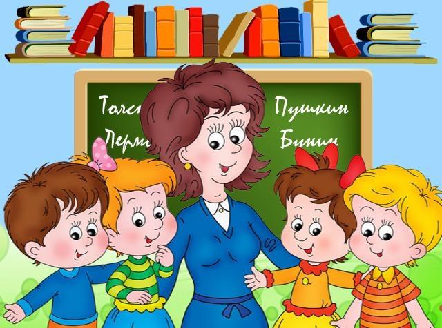 Мой лучший учитель рисунок и картинки 006