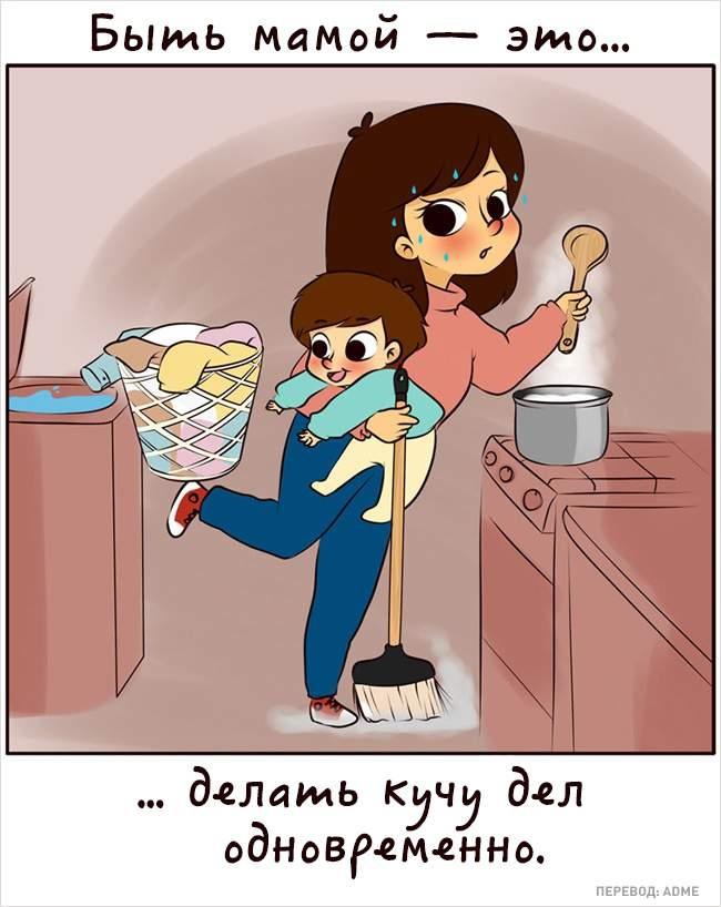 Смешная картинка про мам, картинки высокого качества