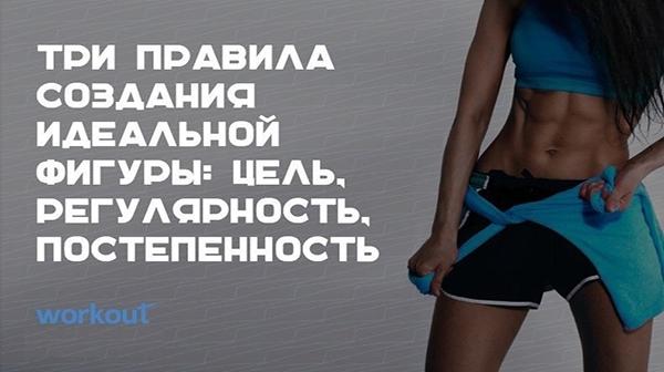 Мотивация для похудения   фото на каждый день (17)