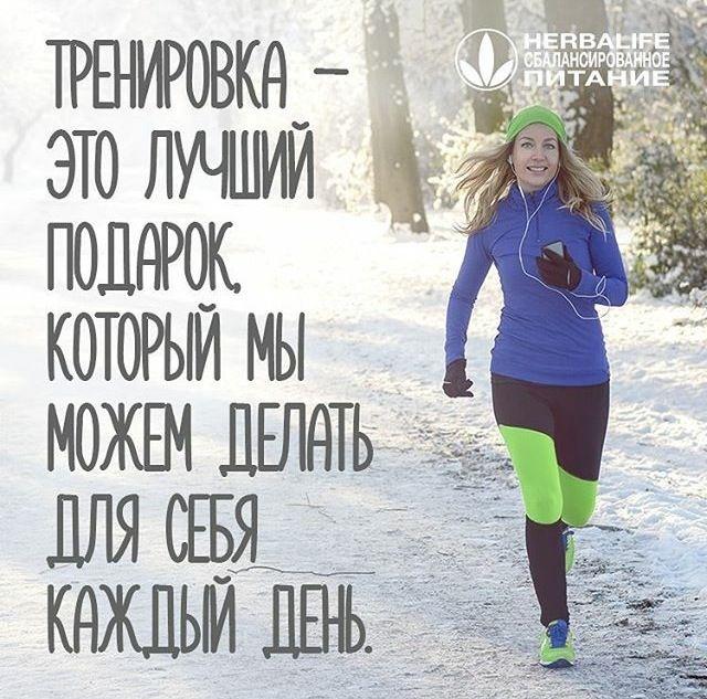 Мотивация для похудения   фото на каждый день (7)