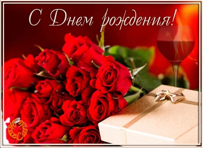 Открытки с днем рождения женщине начальнице красивые с пожеланиями, юбилеем