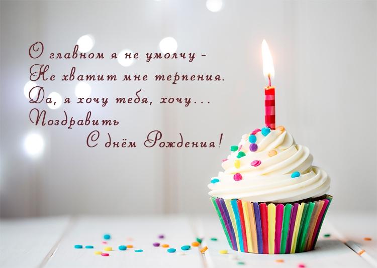Мужской фон с днем рождения   подборка 027